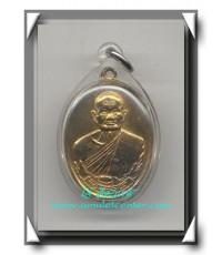 เหรียญรุ่นแรกหลวงปู่คร่ำ วัดวังหว้า พ.ศ.2518 องค์ที่ 3 กรรมการ