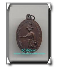 หลวงปู่ทิม วัดละหารไร่ เหรียญพระเจ้าตากสินมหาราช ค่ายตากสิน จ.จันทบุรี  พ.ศ.2518 องค์ที่ 3