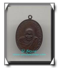 อาจารย์นำ วัดดอนศาลา เหรียญรุ่นแรก พ.ศ.2519 สวยแชมป์
