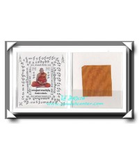 หลวงปู่หงษ์ วัดเพชรบุรี กระดาษยันต์สารพัดกัน ด้านหลังติดจีวร ประทับตราวัด