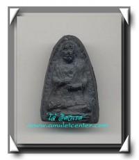 วัดประสาทบุญญาวาส พ.ศ. 2506 เนื้อผงองค์ที่ 48 พิมพ์สมเด็จโต สีดำ
