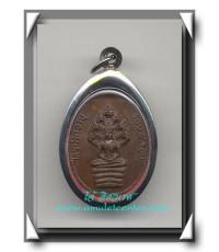 หลวงปู่ทิม วัดละหารไร่ เหรียญนาคปรก รุ่น 8 รอบ พ.ศ.2518 องค์ที่ 6