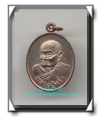 หลวงปู่คร่ำ วัดวังหว้า เหรียญฉลองอายุ 95 ปี นวโลหะ พ.ศ.2535