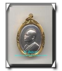 หลวงพ่อแพ วัดพิกุลทอง เหรียญ M16 เนื้อเงิน องค์ที่ 3