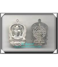 หลวงปู่คำพัน วัดธาตุมหาชัย เหรียญนั่งพานรุ่นแรก พ.ศ.2538 เนื้อเงินแท้