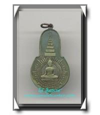 ท่านเจ้าคุณนรรัตน์ราชมานิต วัดเทพศิรินทราวาส เหรียญ ภ.ป.ร. พ.ศ.2512 องค์ที่ 2
