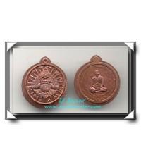 หลวงพ่อจอน วัดบุญญฤทธิ์ เหรียญราหูเลื่อนสมณศักดิ์ ทองแดงไม่ตัดขอบ ( กรรมการ )