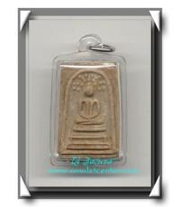 หลวงปู่โต๊ะ วัดประดู่ฉิมพลี พระสมเด็จปรกโพธิ์ พ.ศ.2518 องค์ที่ 9