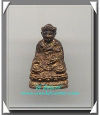ไต้ฮงกงรูปหล่อ รุ่น 2 พ.ศ.2513 องค์ที่ 2