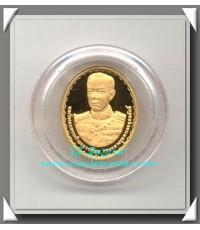 กรมหลวงชุมพรเหรียญสี่เหลี่ยมข้าวหลามตัดเนื้อทองแดงชุบทองพ่นทราย พ.ศ.2545