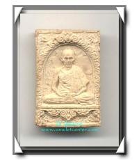 หลวงพ่อเกษม เขมโก พระผงมงคลเกษม 2 พ.ศ.2517 องค์ที่ 2