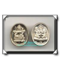 หลวงปู่หงษ์ สุสานทุ่งมน เหรียญ 2 มหาเทพท้าวมหาพรหม - พระพิฆเณศวร เนื้อทองขาว