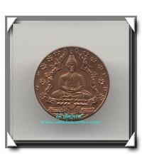 เหรียญพระแก้วมรกต พ.ศ.2475 เนื้อทองแดง องค์ที่ 10