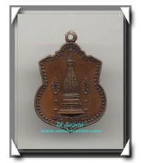 หลวงปู่คำพัน แห่งวัดธาตุมหาชัย เหรียญ 2 ธาตุ พ.ศ.2519 องค์ที่ 3