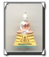 รูปหล่อพระพุทธโสธร ขนาดสูง 3.0 ซม. ( พิมพ์ใหญ่ ) เนื้อเงินชุบสามกษัตริย์ รุ่นมหามงคล
