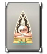 เหรียญหล่อพระพุทธโสธร พิมพ์สามเหลี่ยมลายกนก (พิมพ์เล็ก) สูง 1.9 ซม.เนื้อเงินชุบสามกษัตริย์