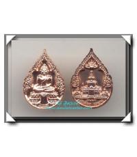 เหรียญหยดน้ำพระพุทธสิหิงค์เนื้อทองแดงนอกรุ่นหลักเมืองนครศรีฯ 2547