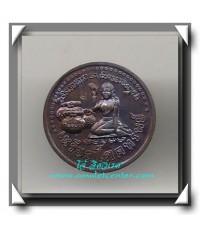 หลวงปู่หมุน ฐิตสีโล เหรียญโภคทรัพย์แม่นางกวักเนื้อทองแดง พ.ศ.2543