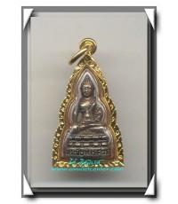 พระชัยวัฒน์นเรศวรวังจันทน์ ๒ เนื้อทองขาว พ.ศ.2542 พร้อมเลี่ยมทอง