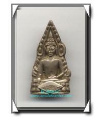 หลวงพ่อเผือก วัดกิ่งแก้ว ชินราชอินโดจีน พ.ศ.2486 องค์ที่ 4
