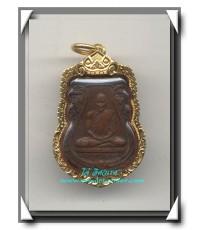 หลวงพ่อเผือก วัดกิ่งแก้ว เหรียญเสมาพิมพ์พระครู เนื้อทองแดง พ.ศ.2496 องค์ที่ 3