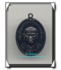 เหรียญรูปเหมือนสมเด็จพระพุทฒาจารย์โต ปี 17 องค์ที่ 8 เนื้อเงิน