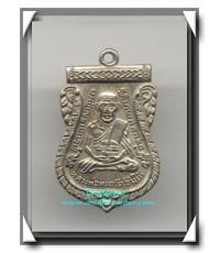 หลวงปู่ทวด วัดช้างให้ เหรียญรุ่น 3 องค์ที่ 2 พิมพ์เสมาเนื้ออัลปาก้าพิมพ์ลึก
