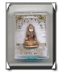 หลวงพ่อดำ วัดสันติธรรม พระพิฆเณศร์รุ่นแรก เนื้อทองมหาลาภอุดผงมหาภูติลิ้นทอง