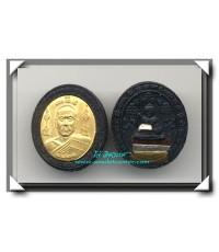 หลวงพ่อดำ วัดสันติธรรม พระผงแซยิด 5 รอบ เนื้อผงมหาภูติลิ้นทองหน้ากากทองฝังตะกรุด 3 กษัตริย์