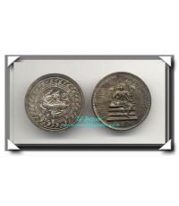 หลวงปู่หมุน วัดบ้านจาน เหรียญมหาพรหมจักรสีห์เนื้อนวโลหะ