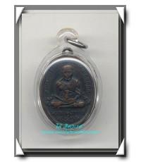 หลวงปู่ทวด วัดช้างให้ เหรียญรุ่น 2 องค์ที่ 1 พิมพ์ไข่ปลาเล็ก