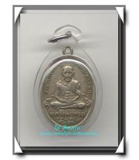 หลวงปู่ทวด วัดช้างให้ เหรียญรุ่น 4 องค์ที่ 3 เนื้ออัลปาก้า