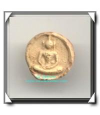 วัดประสาทบุญญาวาส พ.ศ.2506 เนื้อผงองค์ที่ 68 พิมพ์จันทร์ลอยเล็ก เนื้อสมเด็จบางขุนพรหมล้วนๆ