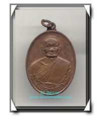 เหรียญรุ่นแรกหลวงปู่คร่ำ วัดวังหว้า พ.ศ.2518 องค์ที่ 7