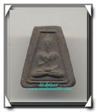 อาจารย์นำ วัดดอนศาลา พระมหาว่านประธานพร พ.ศ.2512 องค์ที่ 4