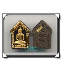 หลวงปู่ฤทธิ์ วัดชลประธานราชดำริ พระขุนแผนพรายกุมาร ปัดทองบางส่วนเนื้อดำ