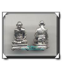 หลวงปู่ชุนหมิง วัดบางแก้ว รูปหล่อเนื้อเงินยวง