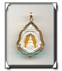 เหรียญหล่อพระพุทธโสธรลายไทยรุ่นมหามงคล ลงยาสีเหลืองพร้อมเลี่ยมทอง