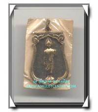 เหรียญเสมา 25 พุทธศตวรรษ บล็อคทองคำ องค์ที่ 25