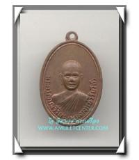 เหรียญรุ่นแรกของ อาจารย์วิริยังค์ วัดธรรมมงคล องคที่ 2 รูปไข่
