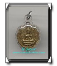 ท่านพ่อลี วัดอโศการาม เหรียญใบโพธิ์เนื้อทองเหลือง พ.ศ.2500 องค์ที่ 3