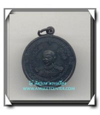 เหรียญกรมหลวงชุมพร วัดถ้ำเขาเงิน อ.หลังสวน จ.ชุมพร พ.ศ.2511 องค์ที่ 4