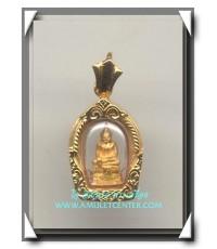 พระไพรีพินาศเนื้อทองคำ วัดบวรนิเวศวิหาร พ.ศ.2543 พร้อมเลี่ยมทอง