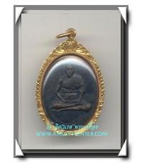 หลวงพ่อเปิ่น วัดบางพระ เหรียญรุ่นแรก พ.ศ.2519 พร้อมเลี่ยมทอง