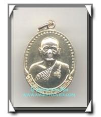 หลวงพ่อแพ วัดพิกุลทอง เหรียญทำบุญอายุ 88 ปี ( สร้างโรงพยาบาล ) พ.ศ.2535 เนื้อเงิน
