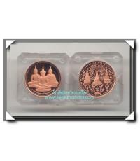 เหรียญพระแก้วมรกตทรงเครื่อง 3 ฤดู ( เพิร์ธ มินท์ ) 4.0 ซม. พ.ศ.2538