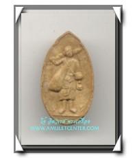 พระหลวงปู่โต๊ะ วัดประดู่ฉิมพลี พระศิวลีเนื้อเกสรแช่น้ำมนต์ฝังตะกรุดเงิน พ.ศ.2521 องค์ที่ 6
