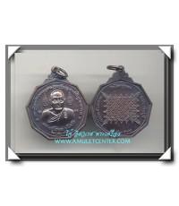 หลวงปู่โสฬส วัดโคกอู่ทอง เหรียญ ๙ เหลี่ยมเพชร เนื้อทองแดงรมดำ