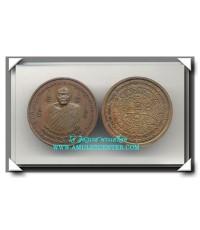 หลวงพ่อทองดำ วัดถ้ำตะเพียนทอง เหรียญบาตรน้ำมนต์รุ่นแรก เนื้อนวะ