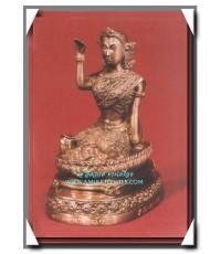 หลวงปู่คีย์ วัดศรีลำยอง พระแม่นางกวักบูชา 3 นิ้ว เนื้อโลหะรมมันปู